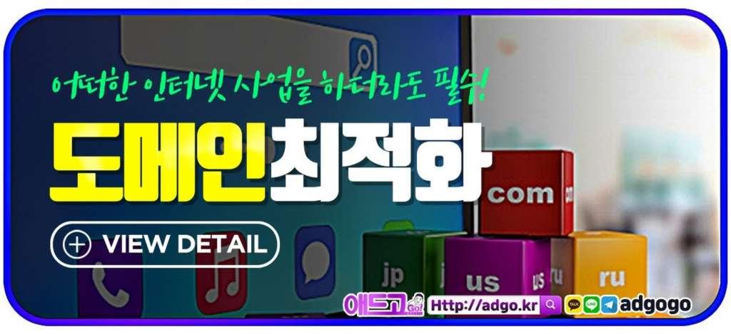 영화연출학원광고대행사홈페이지제작