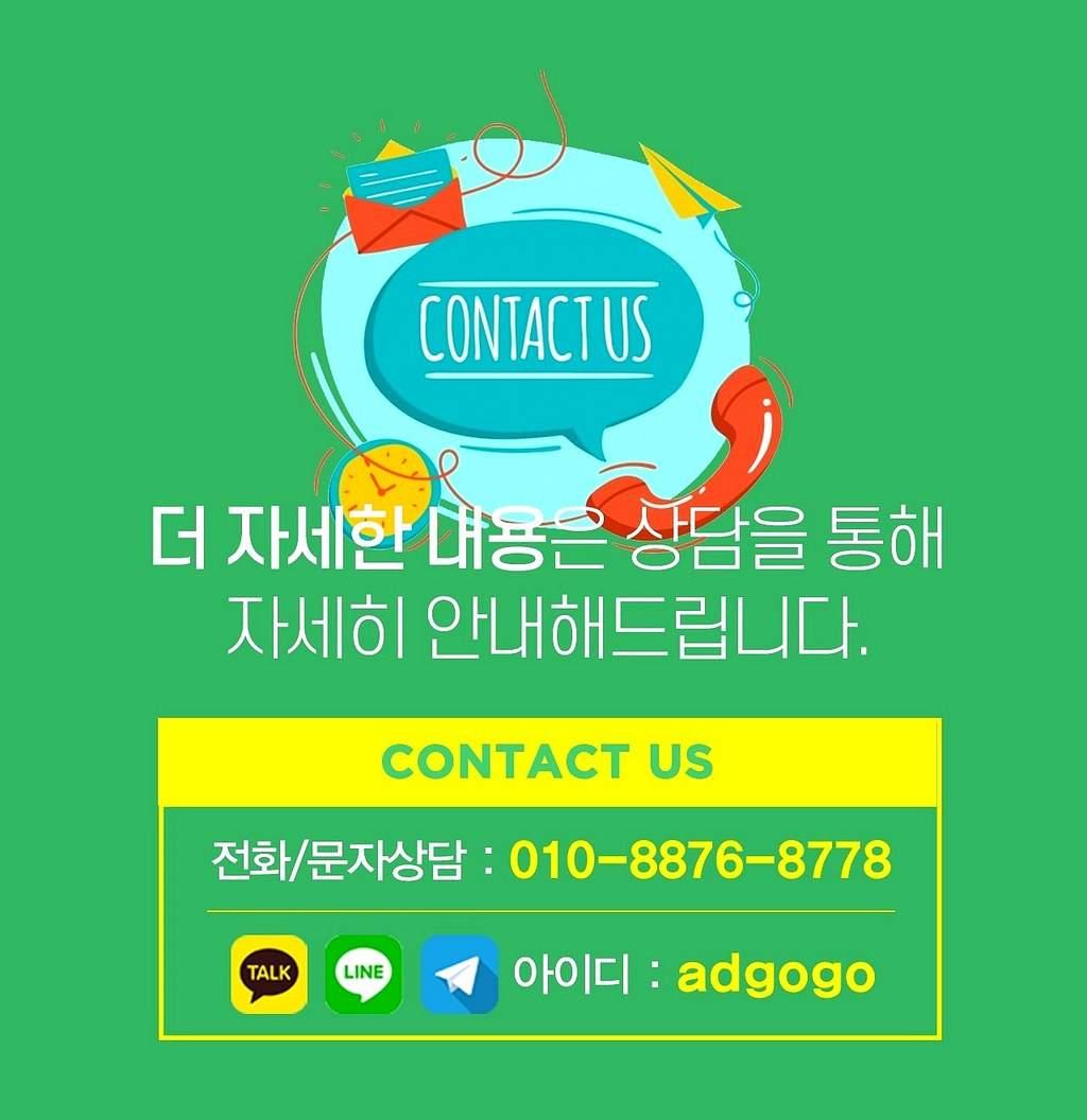 영화연출학원광고대행사언택트마케팅